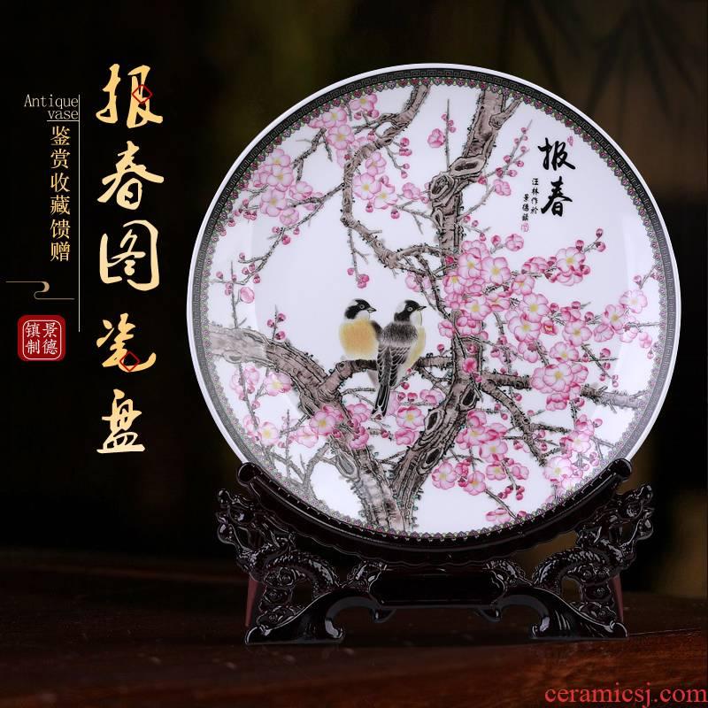 Jingdezhen ceramic sit harbinger figure decoration hanging dish plate of the sitting room TV ark, rich ancient frame handicraft furnishing articles plates