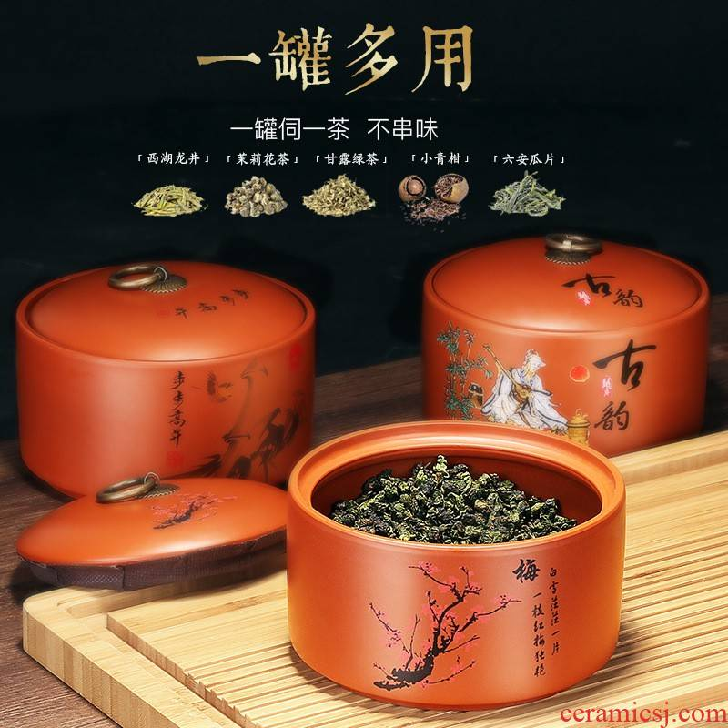 Hui shi purple sand pottery and porcelain tea pot large puer tea pot of tea packaging seal tank storage tanks
