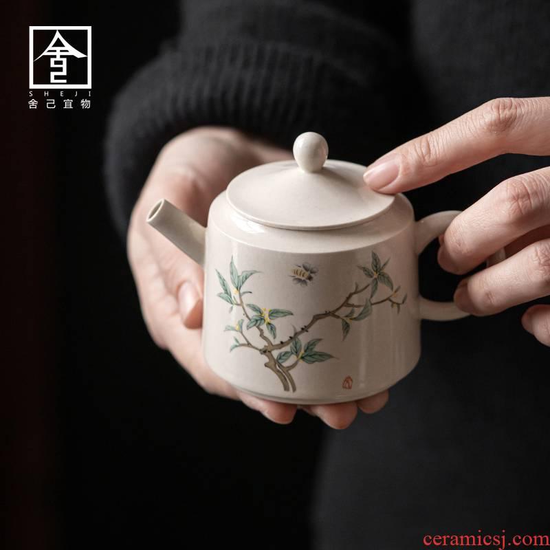 "The Self - ""appropriate content teapot tea jingdezhen ceramic teapot single pot of restoring ancient ways of household little teapot Japanese single"