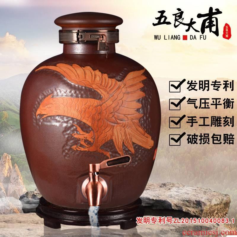 Jingdezhen ceramic jar household with leading 10 jins 20 to 50 kg mercifully it liquor jar airtight jar