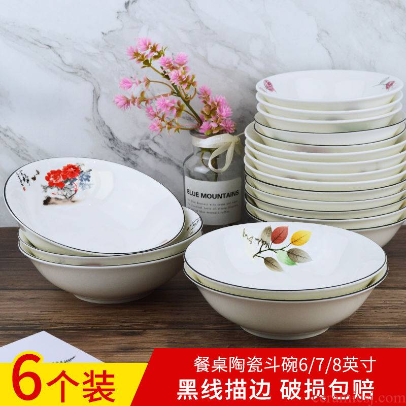 6 pack 6/7/8 inch ceramic hat to use of cutlery set to pull more rainbow such use large soup bowl bowl household dou bowl