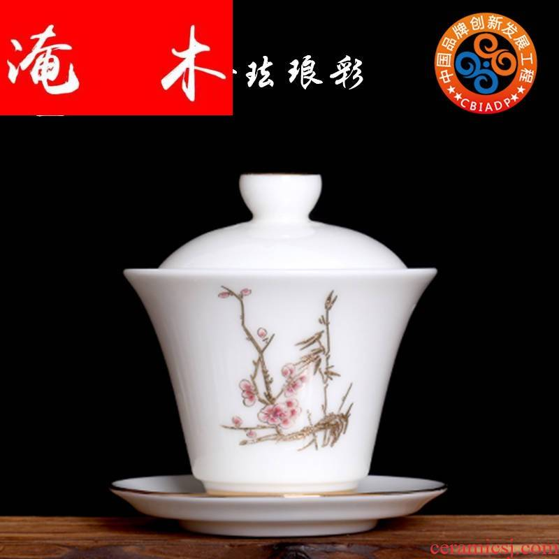 Submerged wood nameplates, friends white porcelain heap gold colored enamel tureen large three bowl of household kung fu tea tea cup