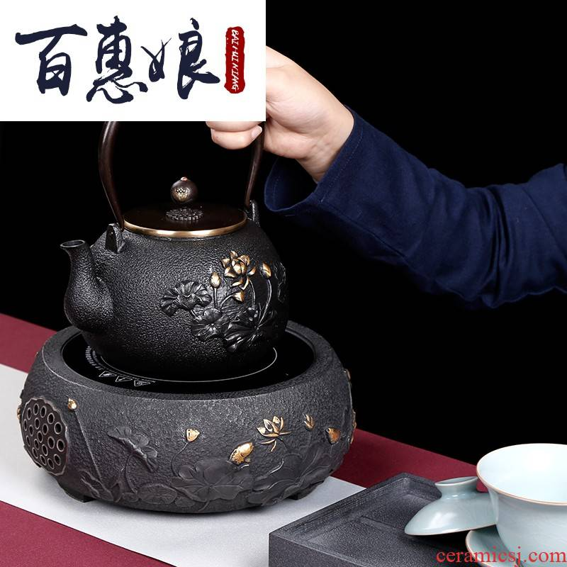 (niang boiled tea kettle big iron pot of electric TaoLu cast iron suit gold household tea manual creative lotus restoring ancient ways