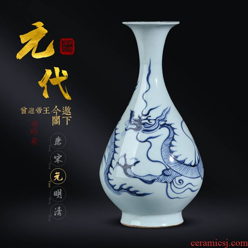 Yuan blue and white dragon flying lines and the name of the emperor up okho spring bottle of antique hand - made gift porcelain vases, flower collection furnishing articles