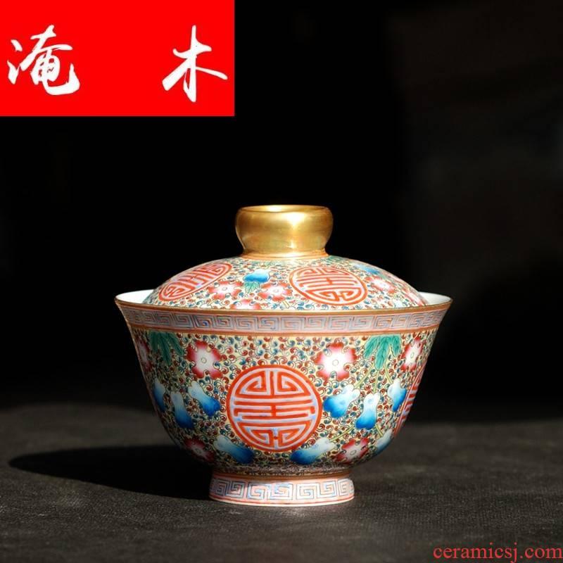 Flooded wen shou word tureen hand - made pastel high - grade club of archaize of jingdezhen ceramics all hand pull embryo tea tea