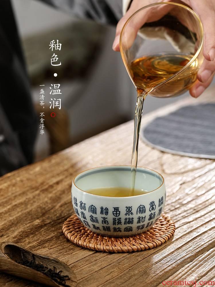 Jingdezhen porcelain teacup master kung fu tea cup of pure manual hand - made ave sample tea cup single glass ceramic bowl