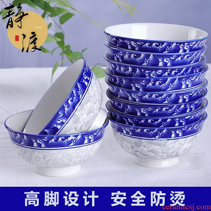 10 household ceramic bowl set with 5 inch tall bowl of hot under the Chinese rice bowls jingdezhen glaze color proof bowl