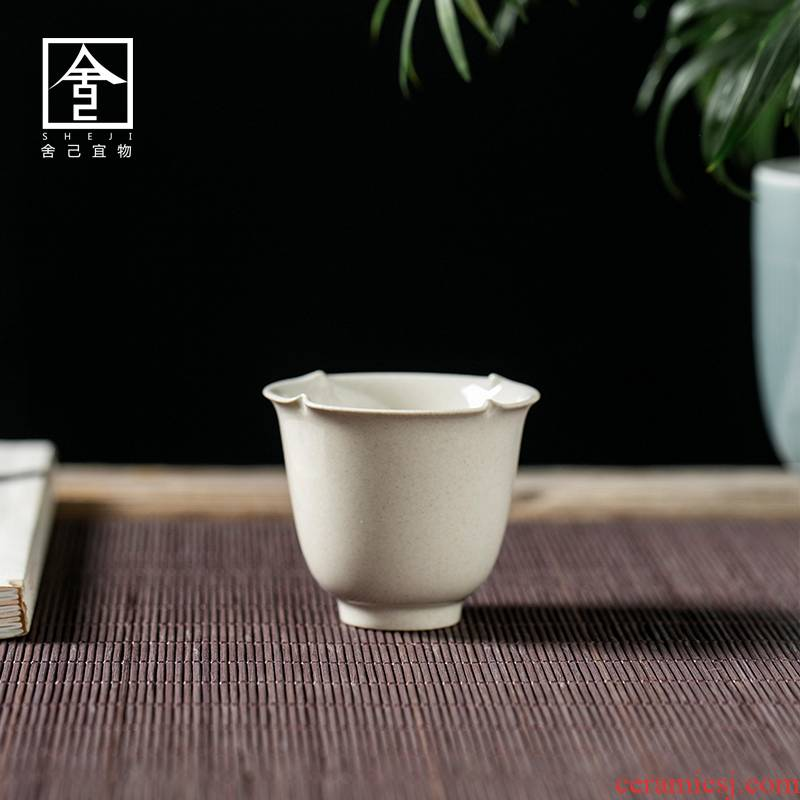 "The Self - ""appropriate physical plant ash manual sample tea cup sunflower cup tea cups kung fu tea jingdezhen Japanese"