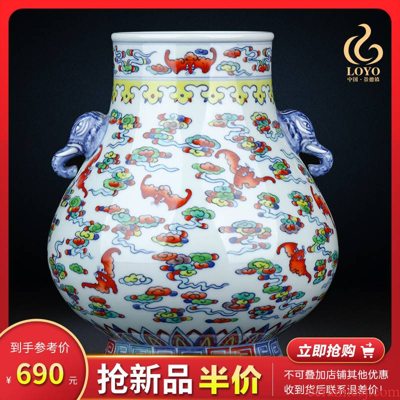 Jingdezhen ceramics ears blue and white buckets color porcelain vase archaize sitting room of Chinese style household flower arranging TV ark, furnishing articles