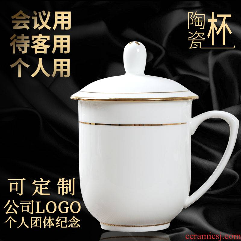 Jingdezhen meeting office ipads porcelain teacup household ceramic keller cup with handle cover cup custom lettering