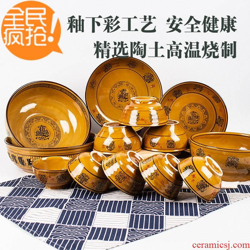 Hui shi dishes ceramic bowl tableware household, ltd. rainbow such as bowl soup bowl restaurant hotpot restaurant such as shop a thriving business