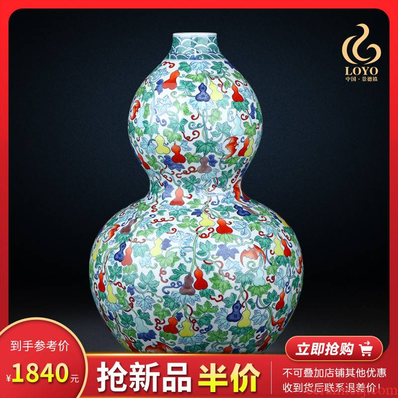 Jingdezhen blue and white color bucket hoist ceramics vase large Chinese style household adornment of the sitting room TV ark, furnishing articles