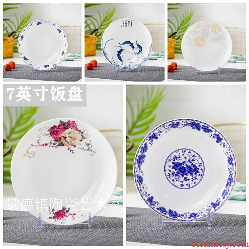 Jingdezhen ceramic ipads China 6/10 7 inches dish dish dish dish dish disc FanPan dishes can microwave oven