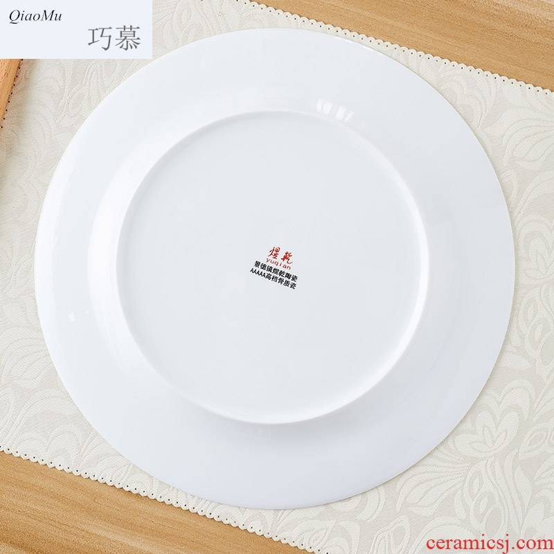 Qiao son longed for ipads porcelain up phnom penh creative ceramic disc plate beefsteak plate 10 inch plate of 10 inch pan European platter