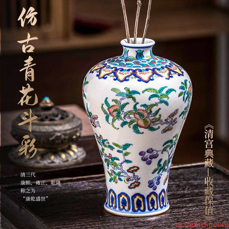 Jingdezhen ceramic vases, antique Chinese blue and white color bucket dried flower arranging flowers sitting room TV ark place porch is decorated