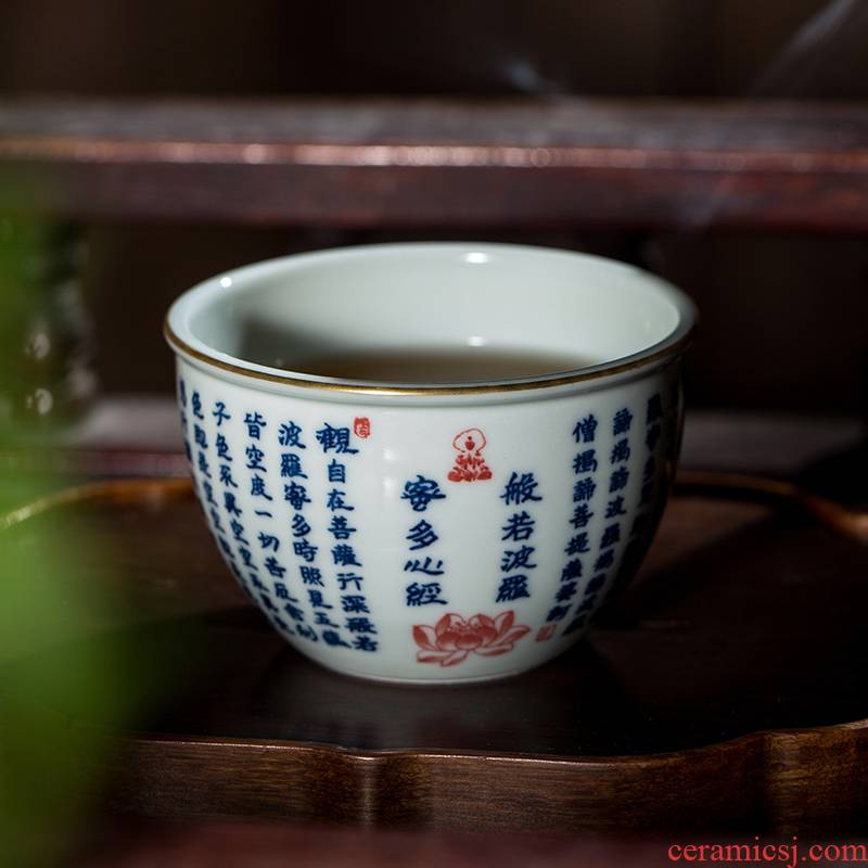 Owl up jingdezhen blue and white heart sutra manual hand - made ceramic tea set maintain master cup word cup of kung fu tea cups cylinder cup