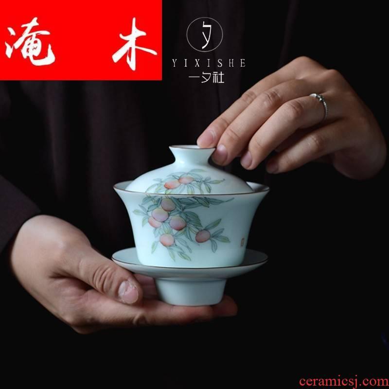 Submerged wood jingdezhen hand - made only three tureen pure manual shadow celadon ceramic tea cups hot famille rose tea set