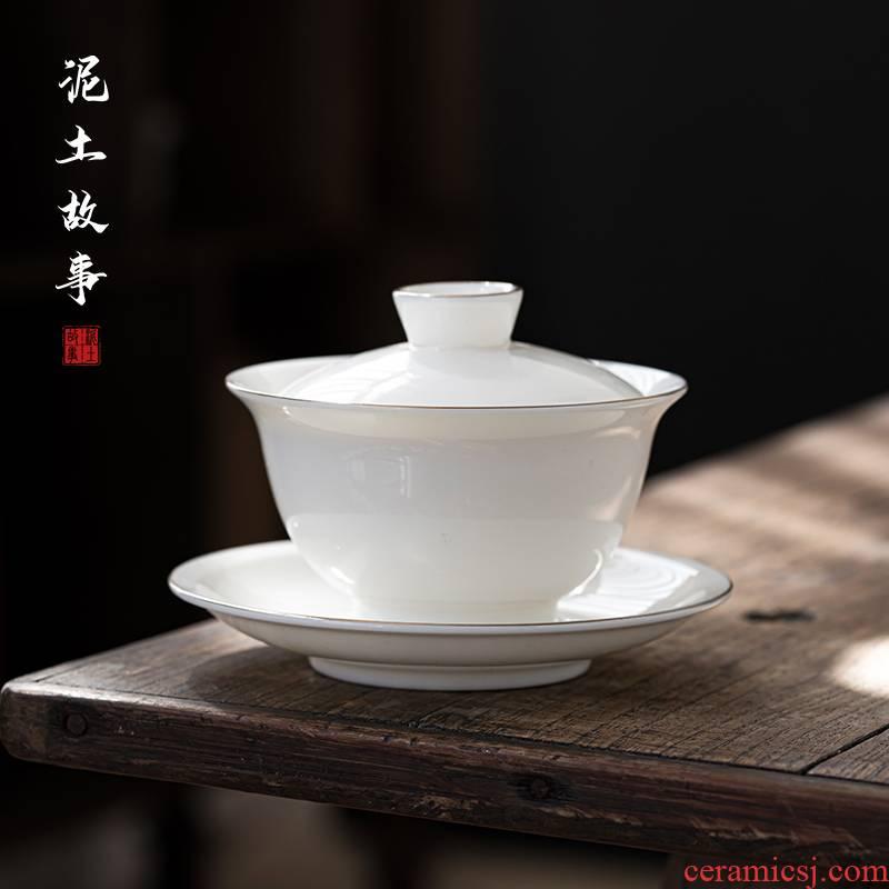 Suet jade tureen tea cups dehua white porcelain bowl with cover three only a single large kung fu tea set