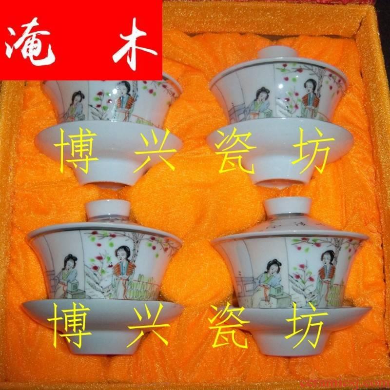 Submerged wood jingdezhen porcelain factory goods/ceramic famille rose hand - made beauty jade cultural revolution tureen/old kung fu tea bag