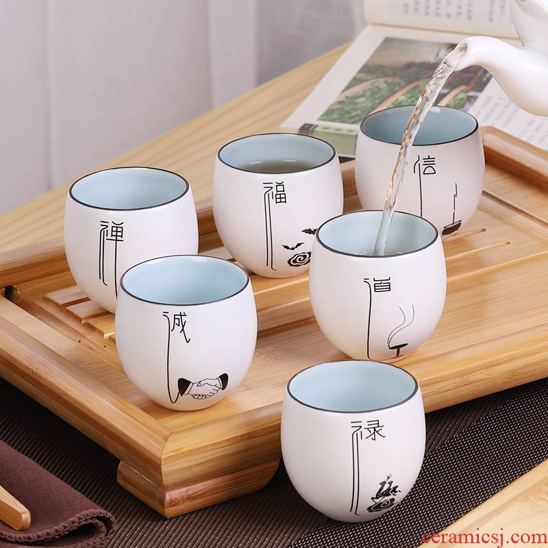 Ceramic cups suit family 6 to a set of home sitting room tea cup of I and contracted kongfu tea cup