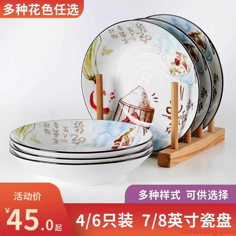 Jingdezhen ceramic dish dish dish home dish soup six Japanese creative web celebrity plate cutlery set combination