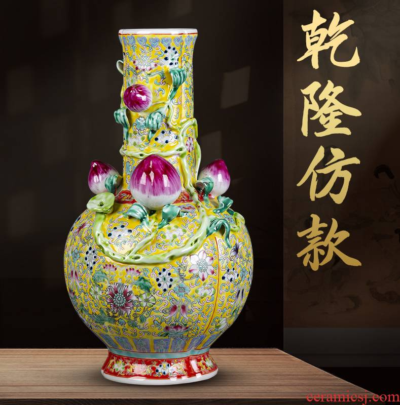 Jingdezhen ceramic vase five peach tree furnishing articles colored enamel Chinese antique hand - made retro household decoration