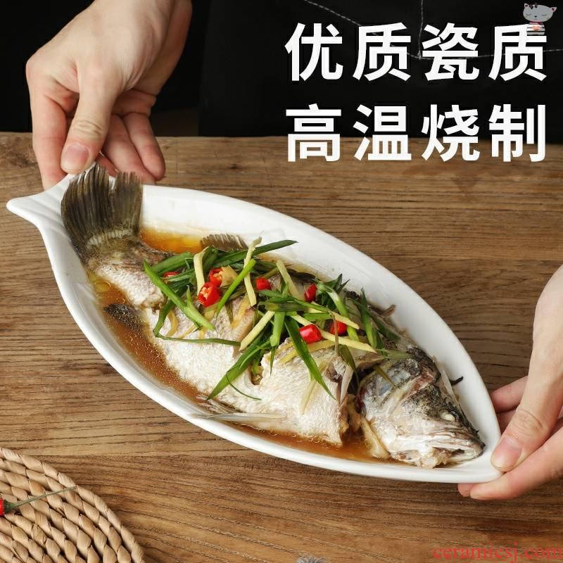 Yu 's fish steamed fish dish plate fish dish plate household new fish dish ceramic small large fish dish