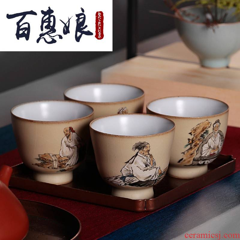 (niang checking ceramic sample tea cup your up product of coarse pottery teacup hand - made teacup cup antique porcelain cup
