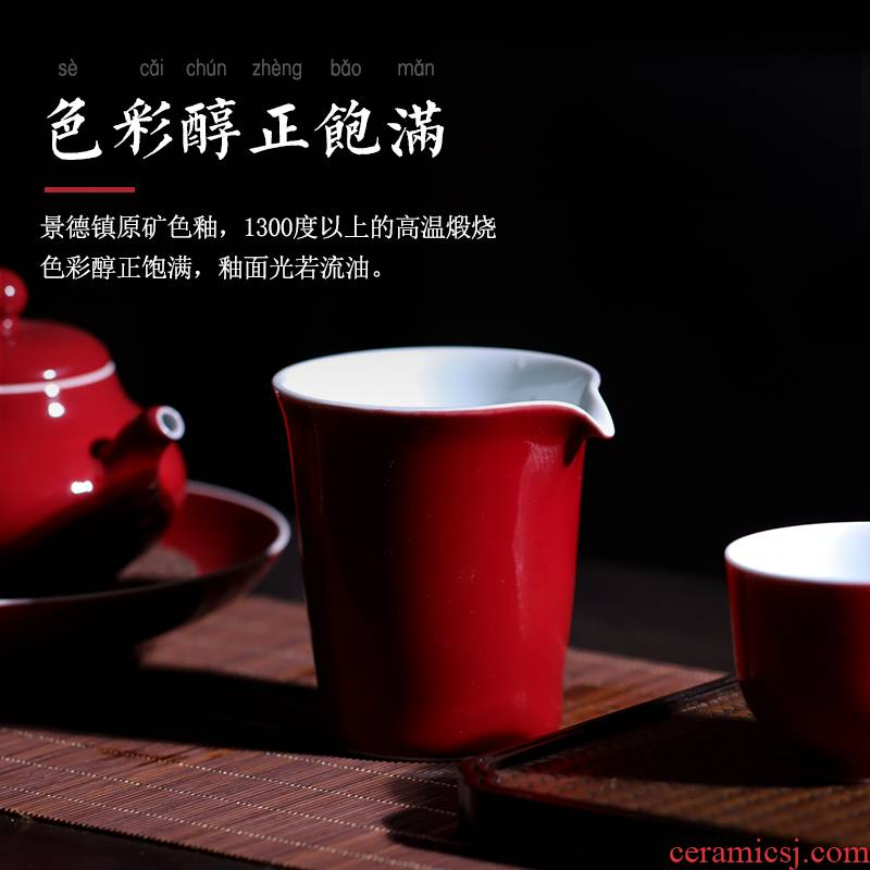 Ji red glaze just a cup of tea ware jingdezhen ceramics by hand large points home of kung fu tea tea cup