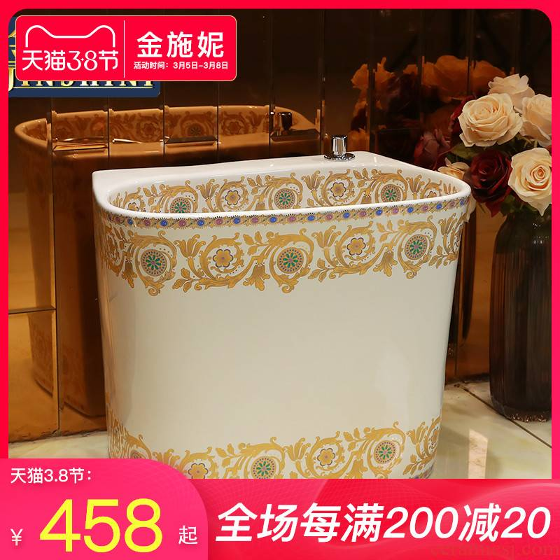 Golden mop pool of household ceramics cleaning mop basin bathroom large balcony small floor mop pool
