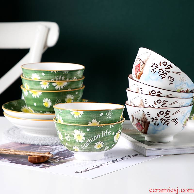 Jingdezhen ceramic bowl Japanese household 10 suit soup bowl mercifully rainbow such as bowl dishes dishes dishes under the glaze color
