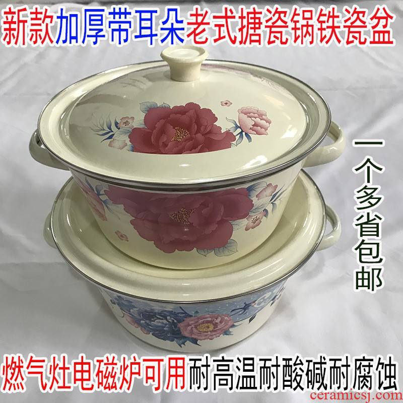 New thickening enamel soup pot with lid with handle can boil soup medicine flame induction cooker heating iron porcelain basin package mail