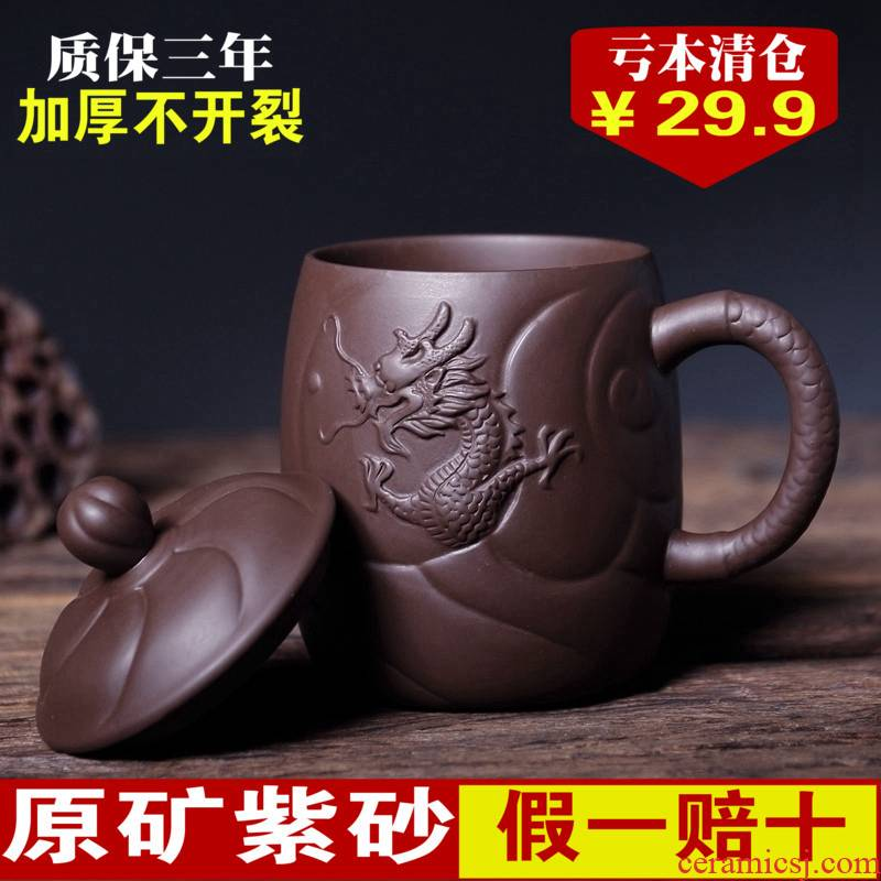 Purple sand cup men 's cup ceramic yixing Purple sand cup of large capacity with cover master cup single cup Purple cover cup suits for