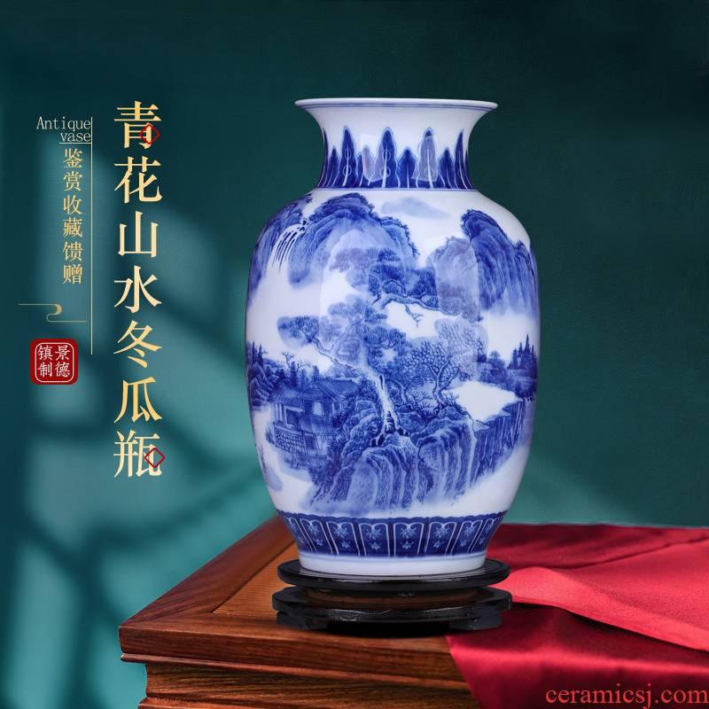 Jingdezhen porcelain and ceramic vase furnishing articles Chinese wind large living room TV cabinet flower arranging porch decoration