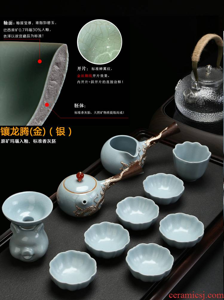 Recreational product office coppering. As silver your up ceramic open can raise your porcelain kung fu tea set tureen tea cups