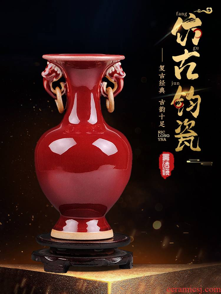 Ruby red vase furnishing articles archaize jun porcelain of jingdezhen ceramics handicraft Chinese rich ancient frame TV ark, adornment