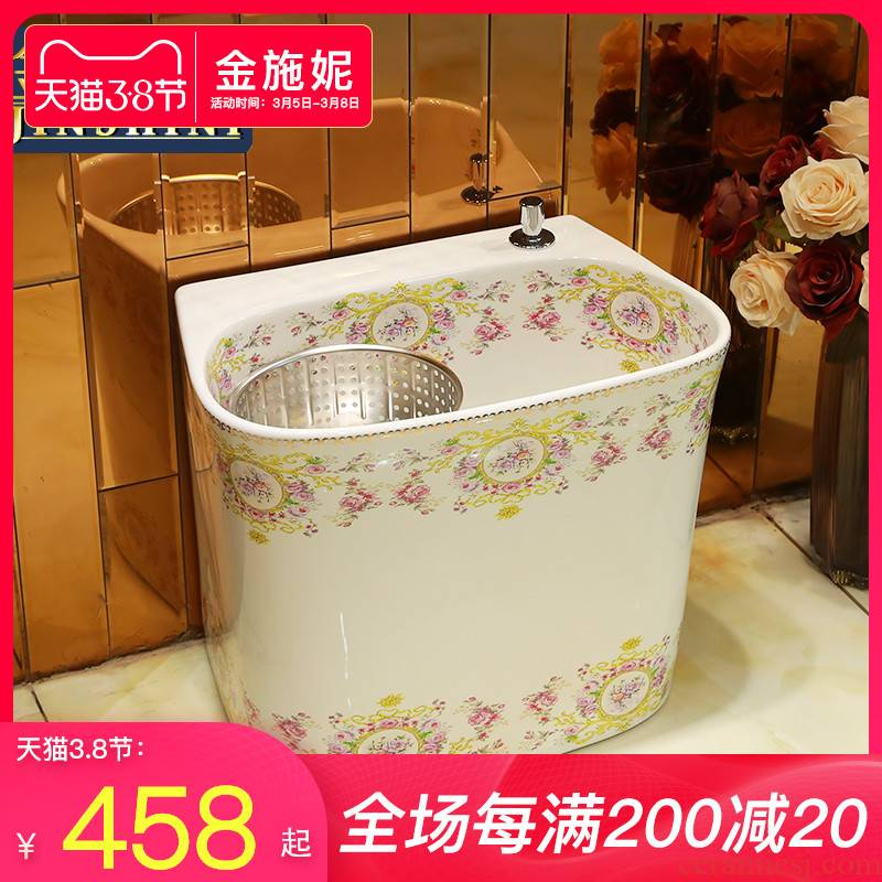 Ceramic mop pool home land contracted mop pool mop pool bathroom floor mop basin to wash the mop mop pool