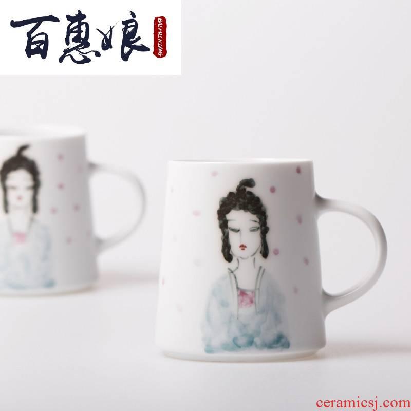 (niang beauty hand - made of hand - made glass artist mark jingdezhen high temperature ceramic creative glass cup