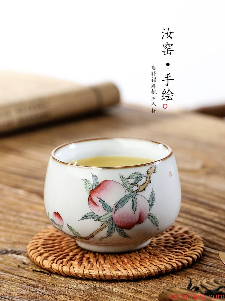 Ru up market metrix who cup single cup tea sets jingdezhen pure manual kung fu tea cup sample tea cup hand - made peach, a single