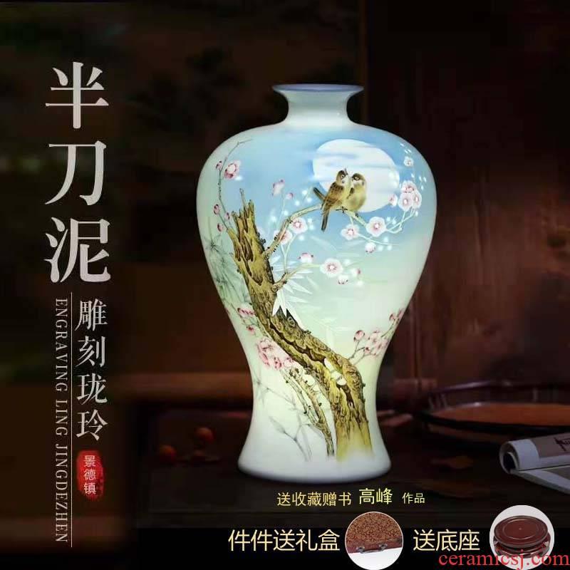 Jingdezhen high - grade knives half the about 30 cm high mud vase gift Jingdezhen porcelain vase transparent bottle by hand