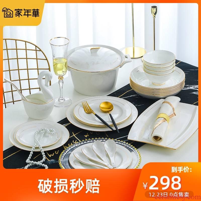 The dishes suit household jingdezhen European high - grade paint tableware portfolio frontier hot ipads bowls disc ceramic plate
