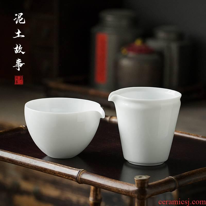 Jingdezhen sweet white porcelain Japanese ceramics fair keller kung fu tea tea tea is contracted points home tea sea