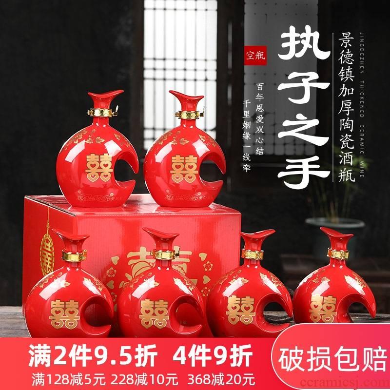 1 kg is carried out with jingdezhen ceramic bottle bottle custom home hip flask empty wine bottles of wedding wine jars