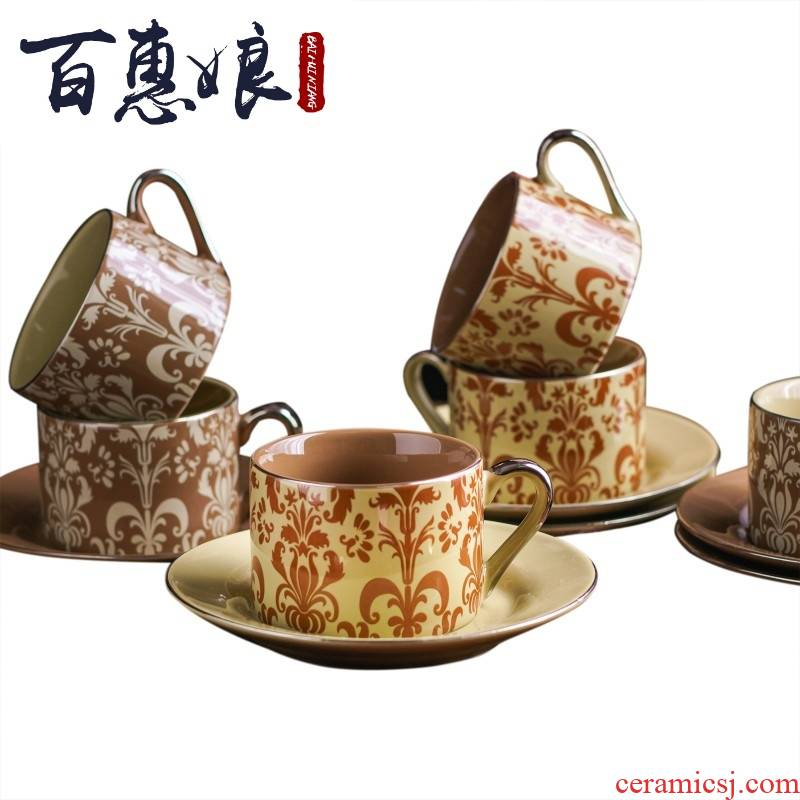 (niang individuality creative ceramic European - style coffee cup mark cup with contracted optimal tray box set capacity