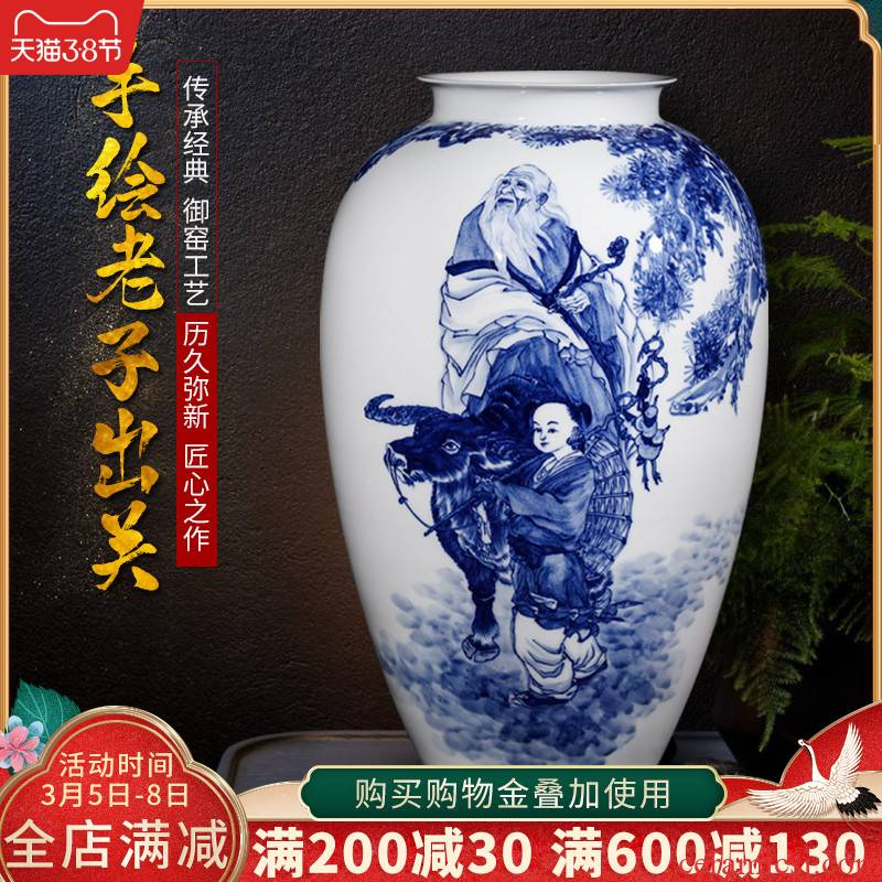 Jingdezhen ceramics hand - made laozi as the shipment of blue and white porcelain vase furnishing articles sitting room of Chinese style household flower decorations