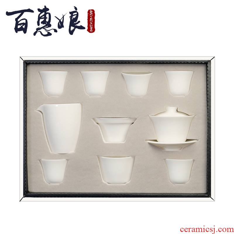 (niang jingdezhen kung fu tea set of Chinese white porcelain tureen household gift teapot teacup