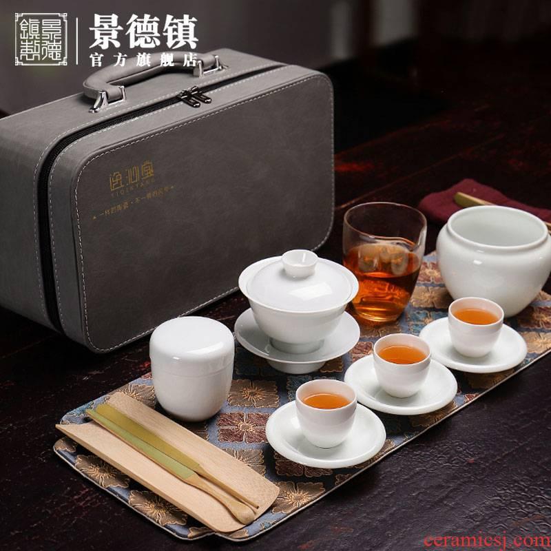 Jingdezhen flagship store hand travel tea sets ceramic tureen tea art portable kung fu tea set