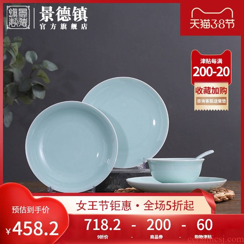 Jingdezhen flagship store shadow celadon household eat bowl dab suit gift boxes ceramic tableware high temperature porcelain gifts