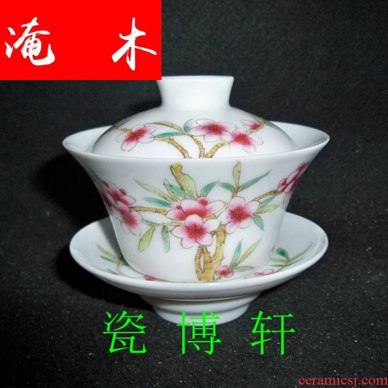 Submerged wood jingdezhen porcelain enamel factory goods hand - made peach blossom put three cultural revolution tureen lid cup bowl is kung fu