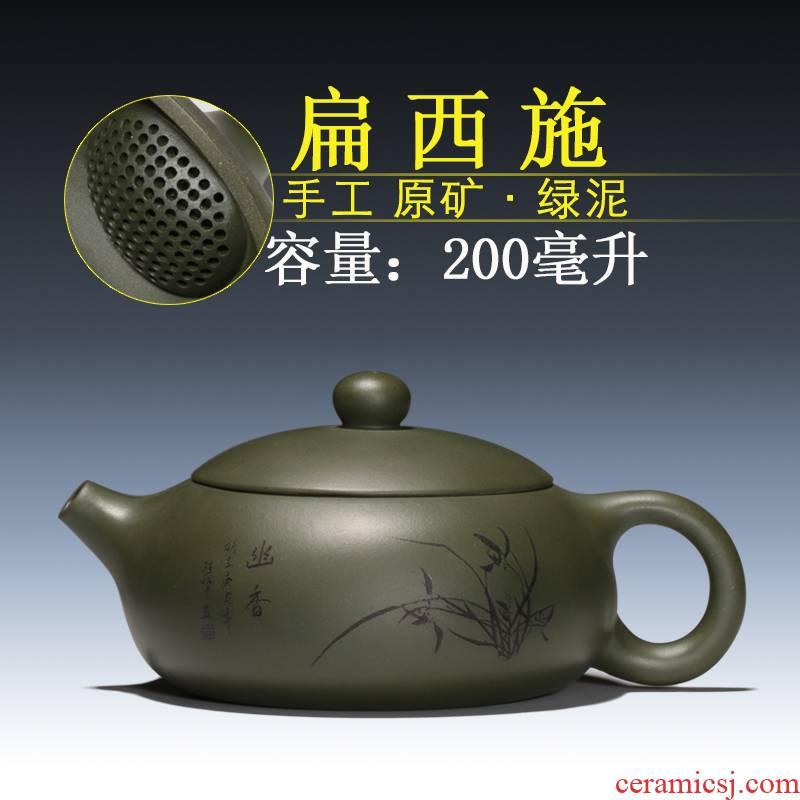 Yixing it undressed ore chlorite bian xi shi manual it all of the republic of China (the ball hole water)